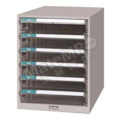 天钢 文件箱(桌上型) A4G-106 柜体颜色:灰色柜体  个