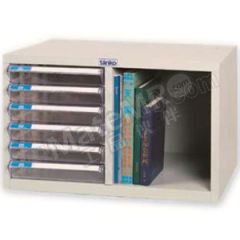 天钢 文件箱(桌上型) A4G-206P 柜体颜色:灰色柜体  个