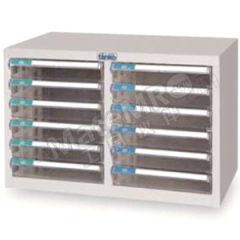 天钢 文件箱(桌上型) A4G-212 柜体颜色:灰色柜体  个