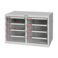 天钢 文件箱(桌上型) A4H-208 柜体颜色:灰色柜体  个