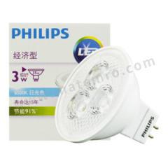 飞利浦 MR16射灯光源 12V  3W LED MR16 色温:2700K 灯头型号:GU5.3  个