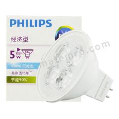 飞利浦 经济型LEDMR16射灯光源 12V/5W/6500K/24D 灯头型号:GU5.3 色温:6500K  个