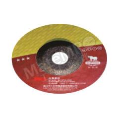 犀利 通用型角磨片 SH-JMP-125 最小起订量:1箱 厚度:6mm 最高转速:12200RPM 包装数量:100片/箱 孔径:22.2mm  片