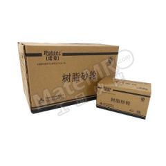 ROBTEC 诺克T27黑色双网金属角磨片 180×6.4×22 厚度:6.4mm 包装数量:60片/箱 孔径:22mm  片