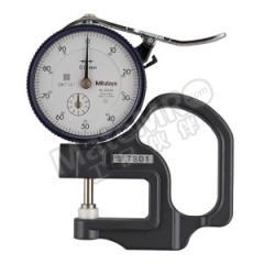 三丰 标准型厚度表 7301 分度值:0.01mm 精度:±15mm  只