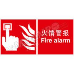 安赛瑞 消防安全标识(火情警报) 20328 材质:不干胶  张