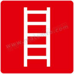 安赛瑞 消防安全标识(消防梯) 20343 材质:ABS  张