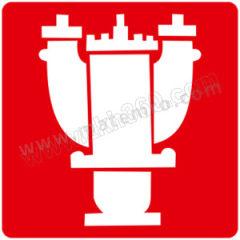 安赛瑞 消防安全标识(地下消火栓) 20348 材质:不干胶  张