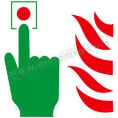 安赛瑞 消防安全标识(火情警报) 20482 材质:ABS  张