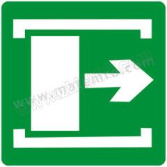 安赛瑞 消防安全标识(滑动开门向右) 20484 材质:ABS  张