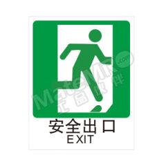 安赛瑞 GB消防安全标识(安全出口→) 20046 材质:铝板  张