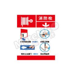 安赛瑞 消防设备使用步骤标识(消防栓) 20423 材质:3m不干胶  张