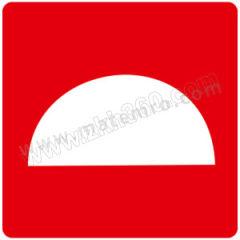 安赛瑞 消防安全标识(灭火设备) 20340 材质:不干胶  张