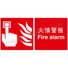 安赛瑞 消防安全标识(火情警报) 20329 材质:ABS  张
