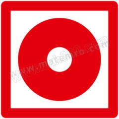安赛瑞 消防安全标识(消防手动启动器) 20344 材质:不干胶  张