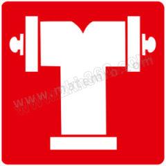 安赛瑞 消防安全标识(消防水泵接合器) 20346 材质:不干胶  张
