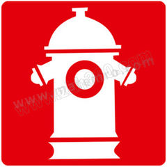 安赛瑞 消防安全标识(地上消火栓) 20350 材质:不干胶  张