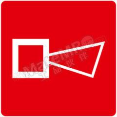 安赛瑞 消防安全标识(发生警报器) 20353 材质:ABS  张