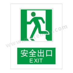 安赛瑞 GB消防安全标识(安全出口←) 20072 材质:3m不干胶  张