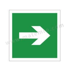 安赛瑞 消防警示标签(→) 20243 材质:不干胶  包