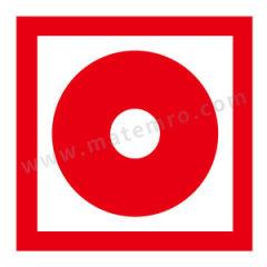 安赛瑞 自发光消防警示标签(消防手动启动器) 20214 材质:自发光不干胶  包