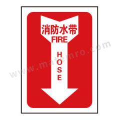 安赛瑞 箭头款消防安全标识(消防水带) 20178 材质:自发光不干胶  张