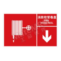 安赛瑞 左右款消防安全标识(消防水带) 20099 材质:自发光板  张