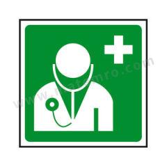 安赛瑞 消防安全标识(紧急医疗站) 20496 材质:ABS  张