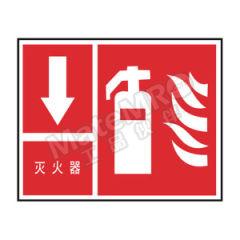 安赛瑞 消防安全标识(灭火器下方) 20500 材质:ABS  张