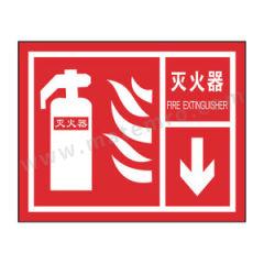 安赛瑞 消防安全标识(灭火器下方) 20504 材质:ABS  张