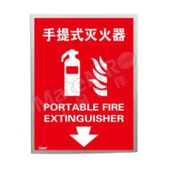 安赛瑞 V型消防标识(手提式灭火器) 10989 材质:亚克力  张