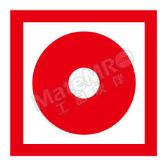 安赛瑞 消防警示标签(消防手动启动器) 20213 材质:不干胶  包