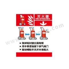 安赛瑞 消防设备使用步骤标识(灭火器) 20414 材质:3m不干胶  张