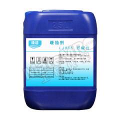 绿迹 缓蚀剂 LJ885  桶