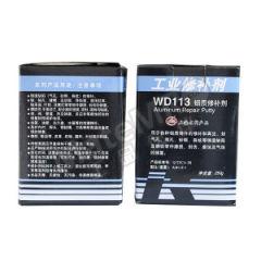 万达 铝质修补剂 WD113  套