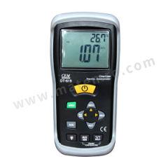 华盛昌 风速计 DT-619 温度分辨率:0.1 风速分辨率:0.1 温度测量范围:-20~200℃ 温度准确度:±2%或±2℃ 风速精度:±(3%±0.10m/s)  台