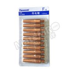 松下 松下导电嘴 TET00841 材质:紫铜 螺纹规格:M6 包装数量:10只/盒  盒