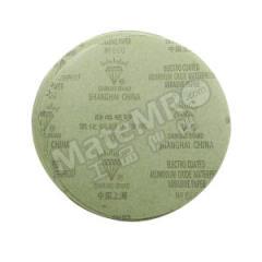 钻石 圆盘砂碟 ZS-Φ225-120# 磨料材质:氧化铝 背基材质:重型纸 规格:Φ225mm 包装数量:200片/盒  片