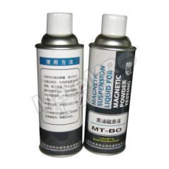 新美达 磁悬液气雾剂(黑油) MT-BO  罐