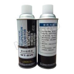 新美达 磁悬液气雾剂(黑水) MT-BW  罐