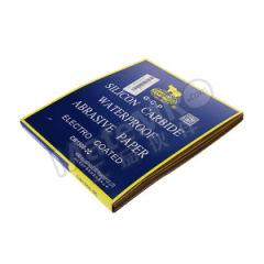犀利 碳化硅耐水砂纸 SH-SIC-1500 背基材质:纸基 包装数量:100张/包 磨料材质:碳化硅 规格:230×280mm  包