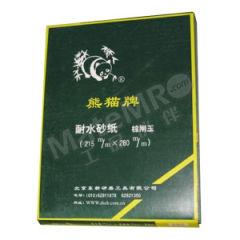 熊猫 耐水砂纸 2000# 磨料材质:氧化铝 背基材质:棕刚玉 规格:215×280mm 包装数量:100张/包  张