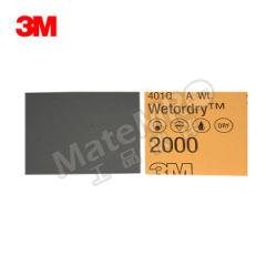 3M 耐水砂纸401Q系列 401Q-2000P 规格:140×228mm 磨料材质:氧化铝 背基材质:干湿两用纸基 包装数量:50张/包  张