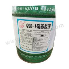 灯塔 硝基胶液 Q98-1  桶