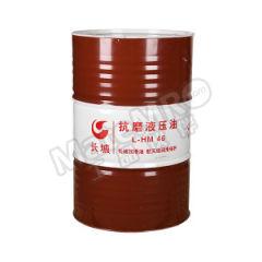 长城 液压油 L-HM46 ISO类型:HM 40℃粘度:46mm²/s  桶