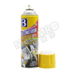 保赐利 多功能泡沫清洁剂 B-1109  支
