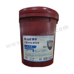 美孚 液压油 NUTO-H46 ISO类型:HM 40℃粘度:46mm²/s  桶