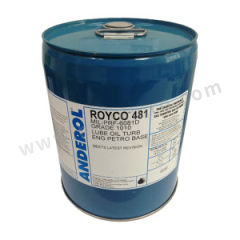 安润龙 润滑剂 ROYCO 481  桶