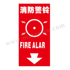 安赛瑞 V型标识(消防警铃) 20192 材质:自发光板  个