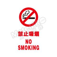 安赛瑞 V型标识(禁止吸烟) 39051 材质:ABS工程塑料板  个